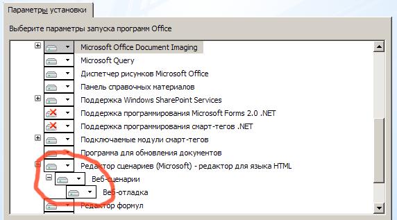 Отладка для Internet Explorer (в Visual Studio)